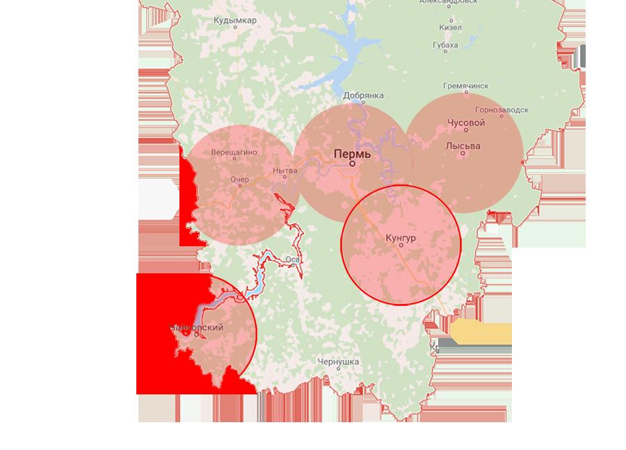 КунгурЧайковский